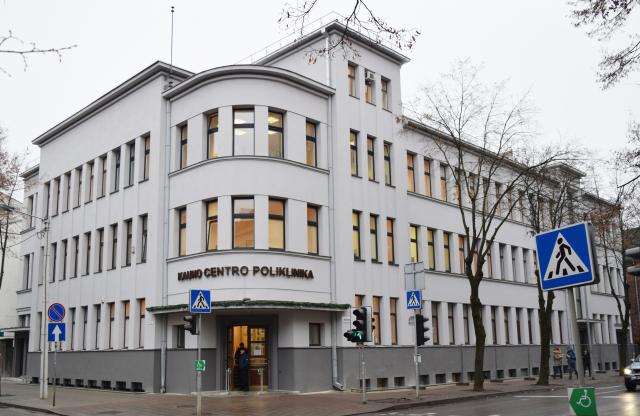Kauno miesto poliklinika