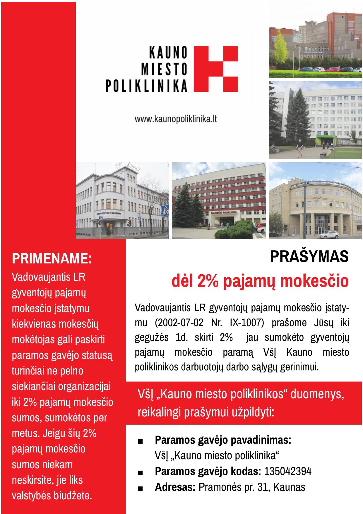 PRAŠYMAS DĖL 2% PAJAMŲ MOKESČIO Required fields are marked *